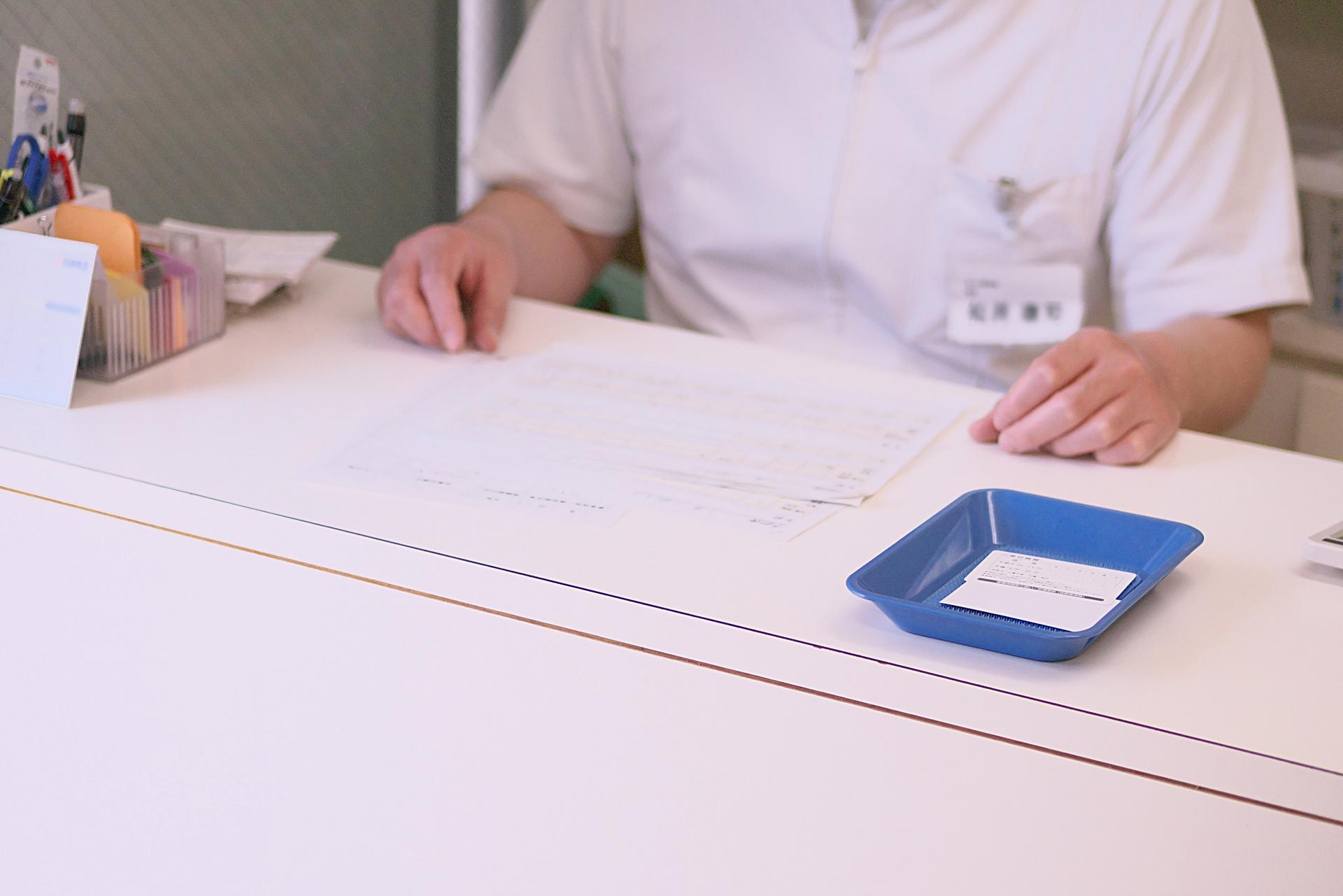 柔道整復 鍼灸 あん摩マッサージ指圧 療養費料金改定 運用開始