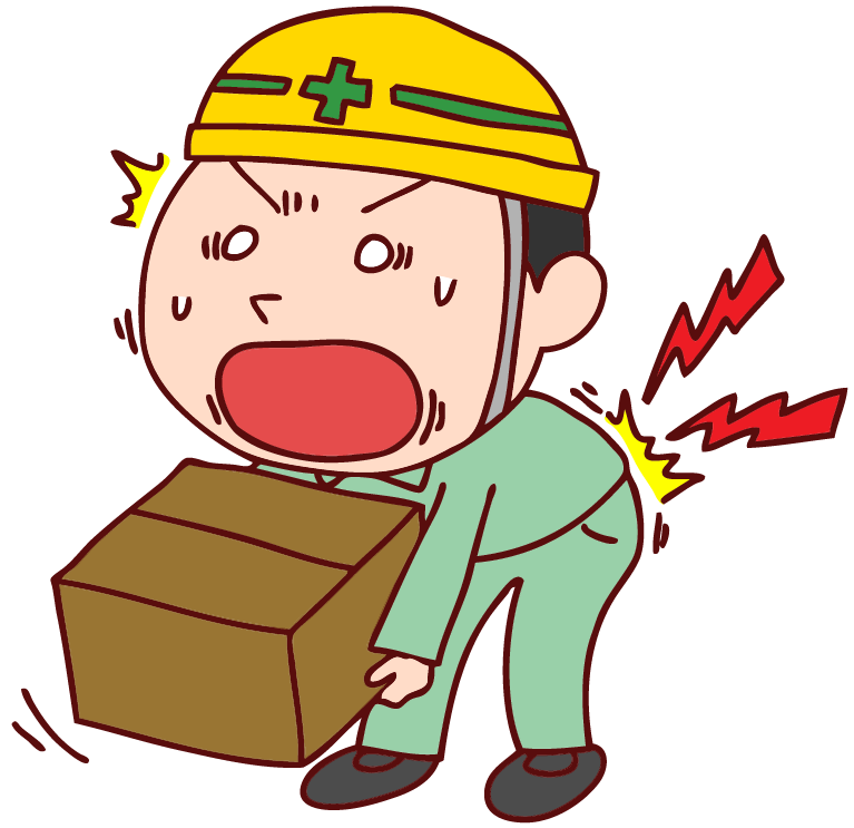 労災保険柔 道整復師施術 あはき施術料金算定基準の一部改定