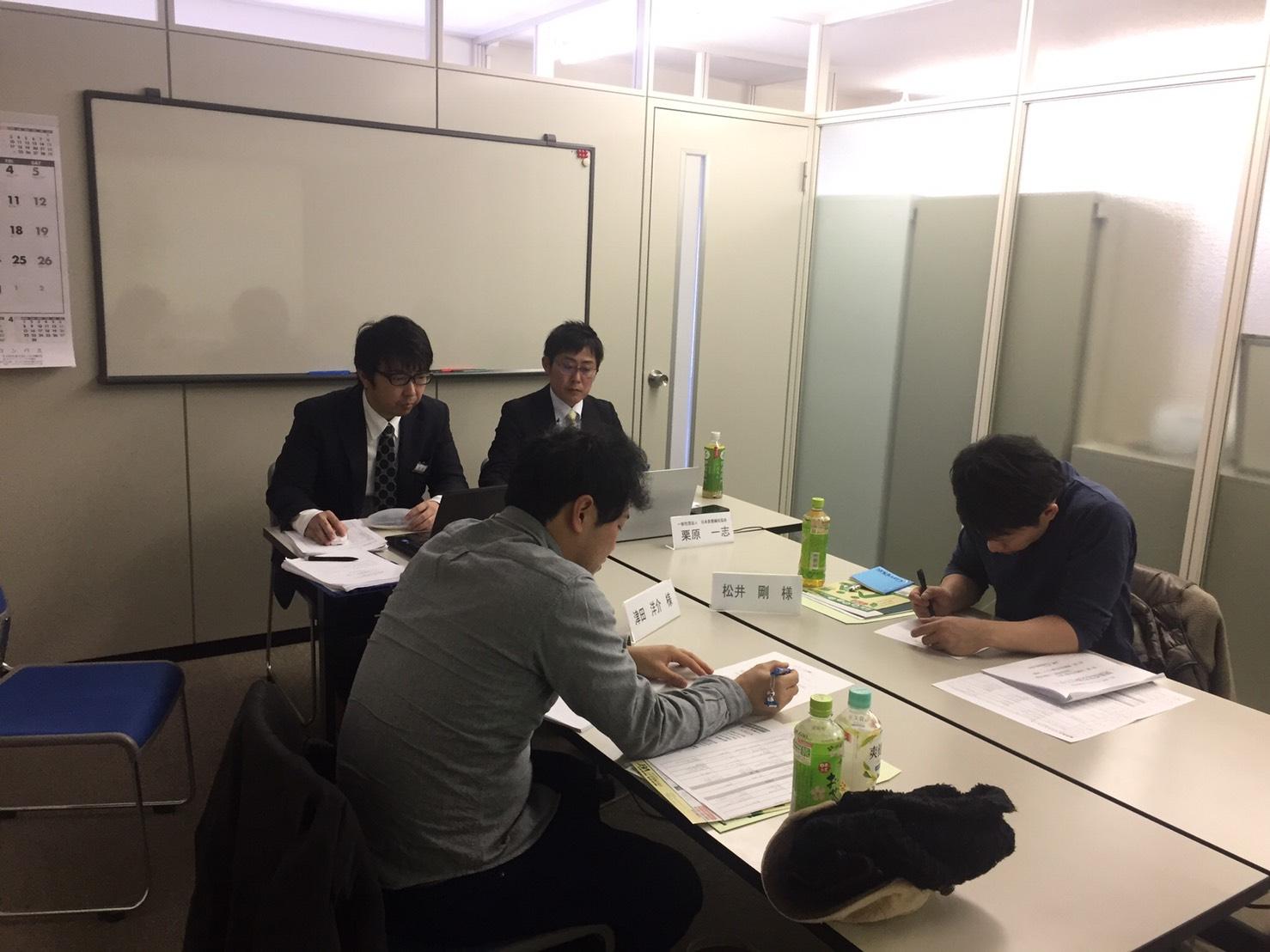【名古屋・1月開催】接骨院・整骨院 開業成功支援セミナー
