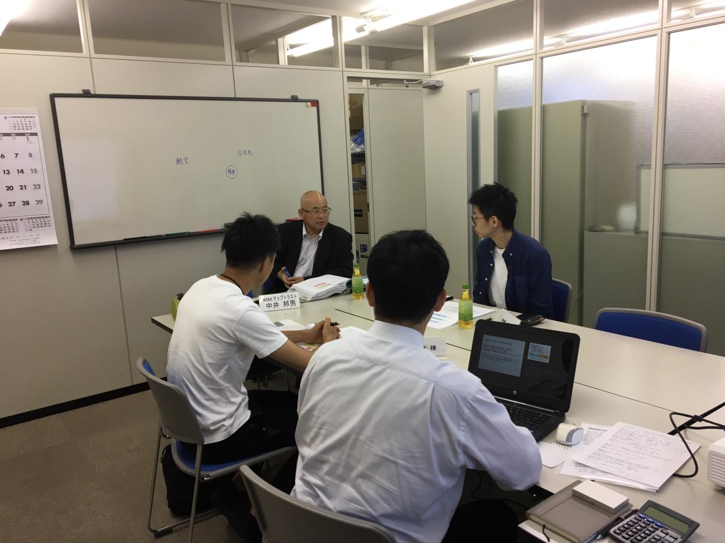 【名古屋・6月開催】接骨院・整骨院 開業セミナー
