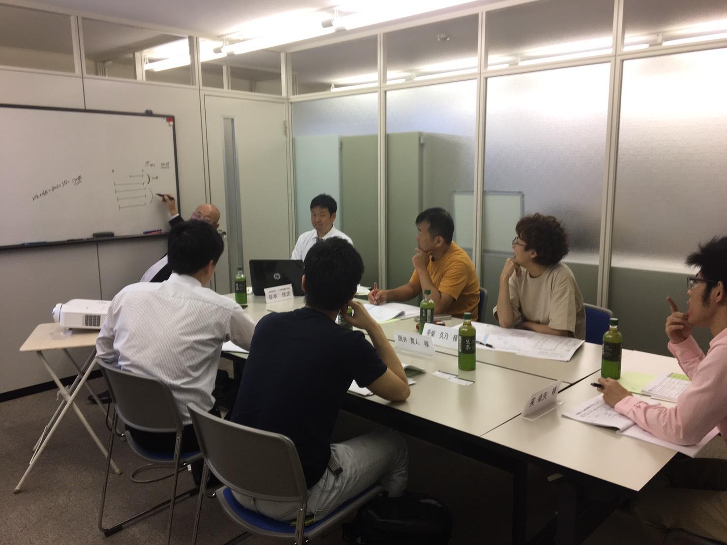 【名古屋・7月開催】接骨院・整骨院 開業セミナー